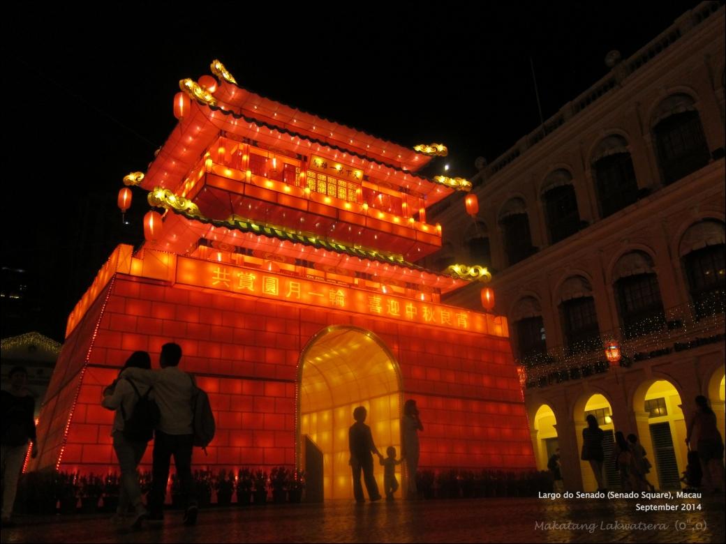 Macau, Macao, Visit Macau, Asia.  Experience Macau