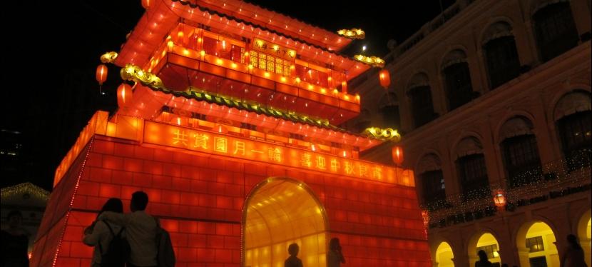 Experience Macau