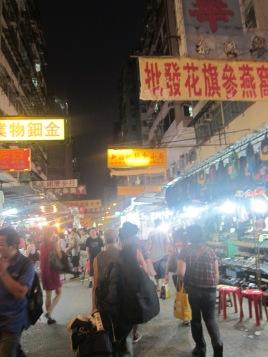 At Apliu Street Flea Market
